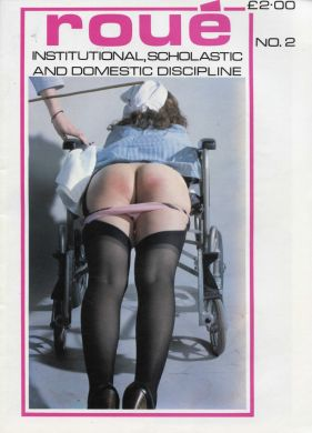Roue 02 Digital Edition